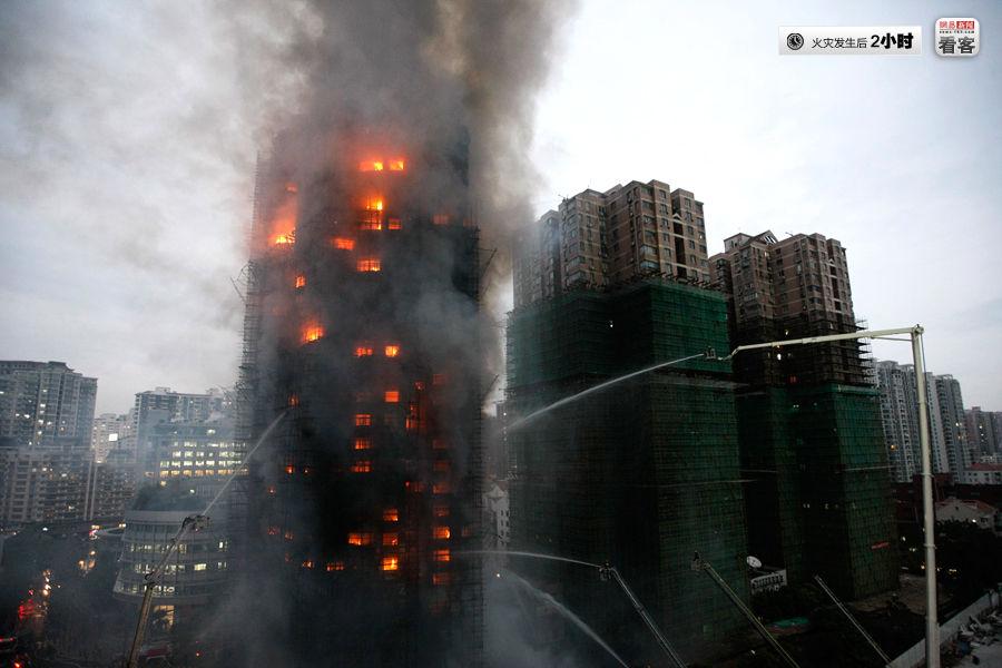 上海20101115火灾 - 海天鹰 - 海天鹰