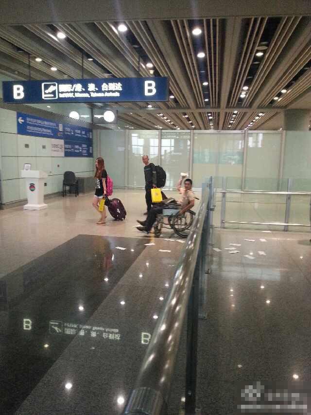 北京首都机场T3国际到达处发生爆炸[21p]