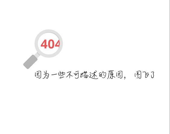 孙杨内心激动澎湃