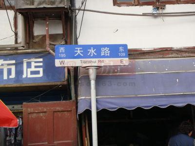 中信虹港名庭