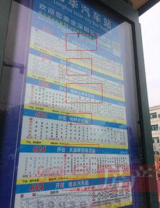 深圳保利悦都交通图图片