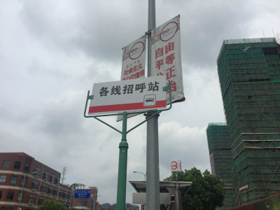 上海湖山香颂湾周边配套图片