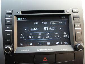 欧蓝德EX 2012款 劲界 2.4CVT时尚导航版