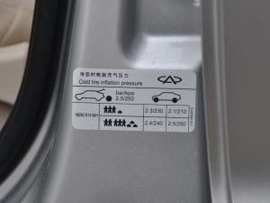 奇瑞风云2三厢 2012款 1.5MT锐意版