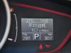 荣威550 2013款 新一代1.8T双离合品臻版