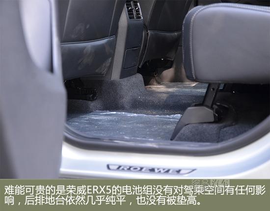 绝非无奈之选 网易试驾荣威ERX5 纯电版SUV
