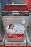 海尔iLove波轮洗衣机ZY118系列02