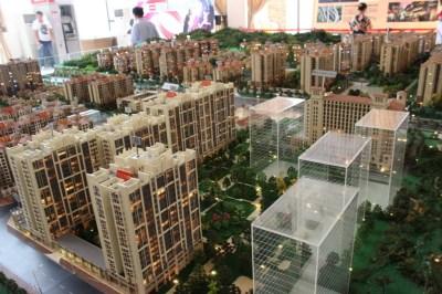 广州富力金港城实景图图片