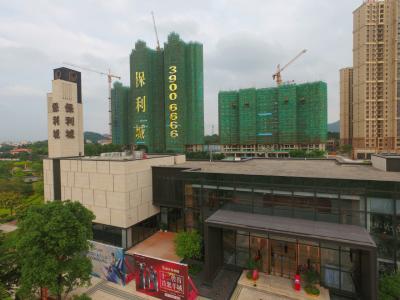 广州南沙保利城实景图图片