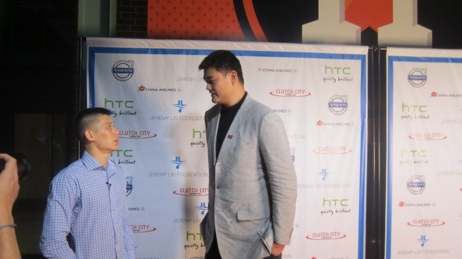 Yao Ming Mania View Topic All Star Weekend